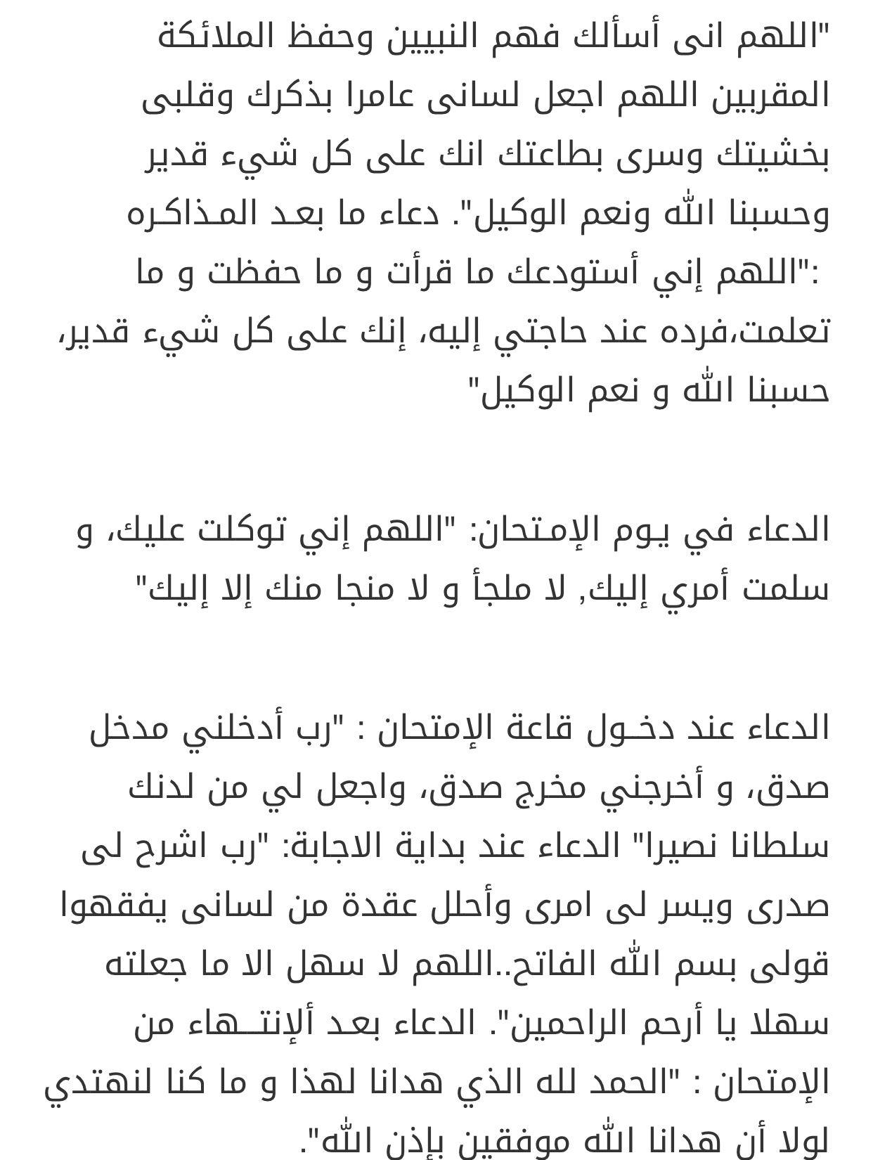Pin By Menna Khaled On Study Study