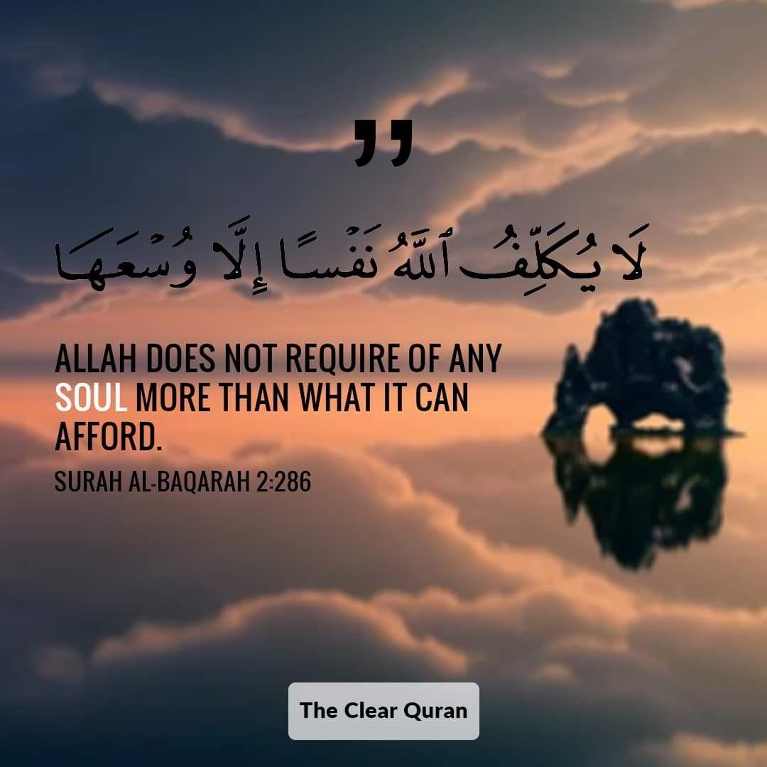Pin By Muslim Blogger On Quran Quran Islam Alhamdulillah