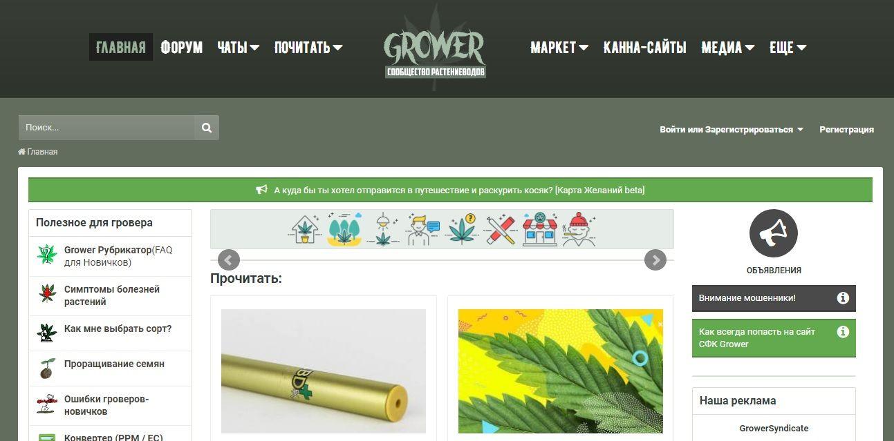 Сайт для конопли спайс или марихуана