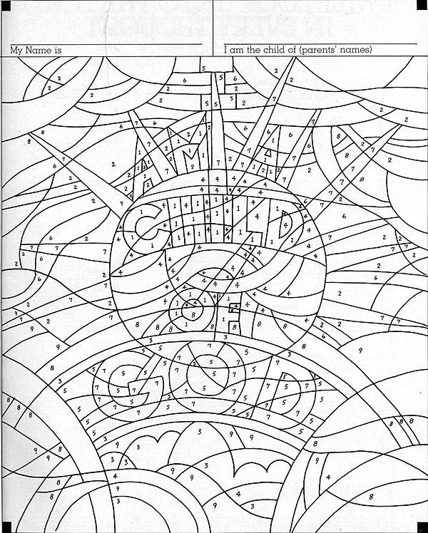 i am a child of god color by numbers this has a great sharing time - A Child God Coloring Page
