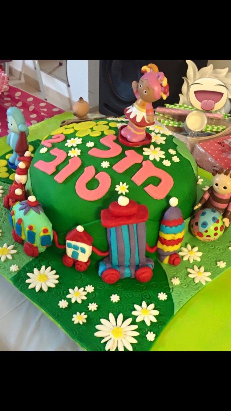 In the night garden birthday cake עוגה הגן הקסום | In the night ...