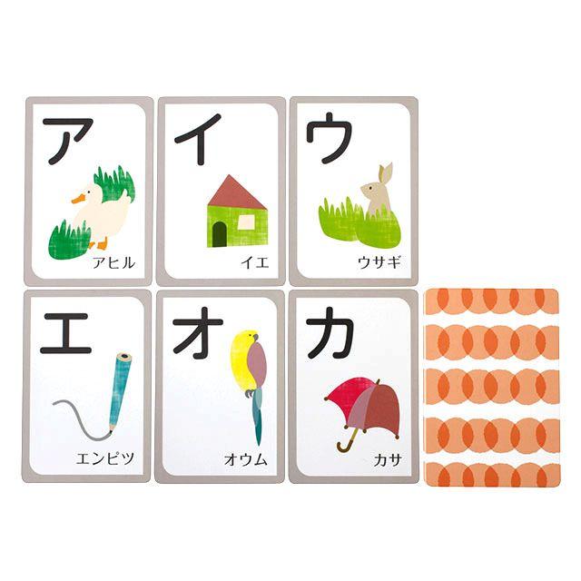 カタカナカード カード カタカナ 教材