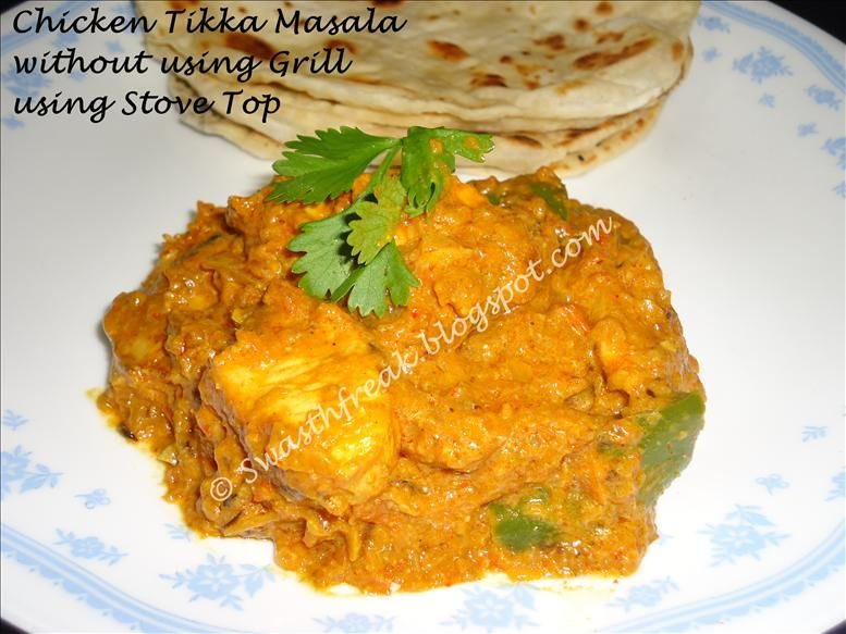 Chicken Tikka Masala Recipe Tikka Masala Chicken Tikka Masala Chicken Tikka