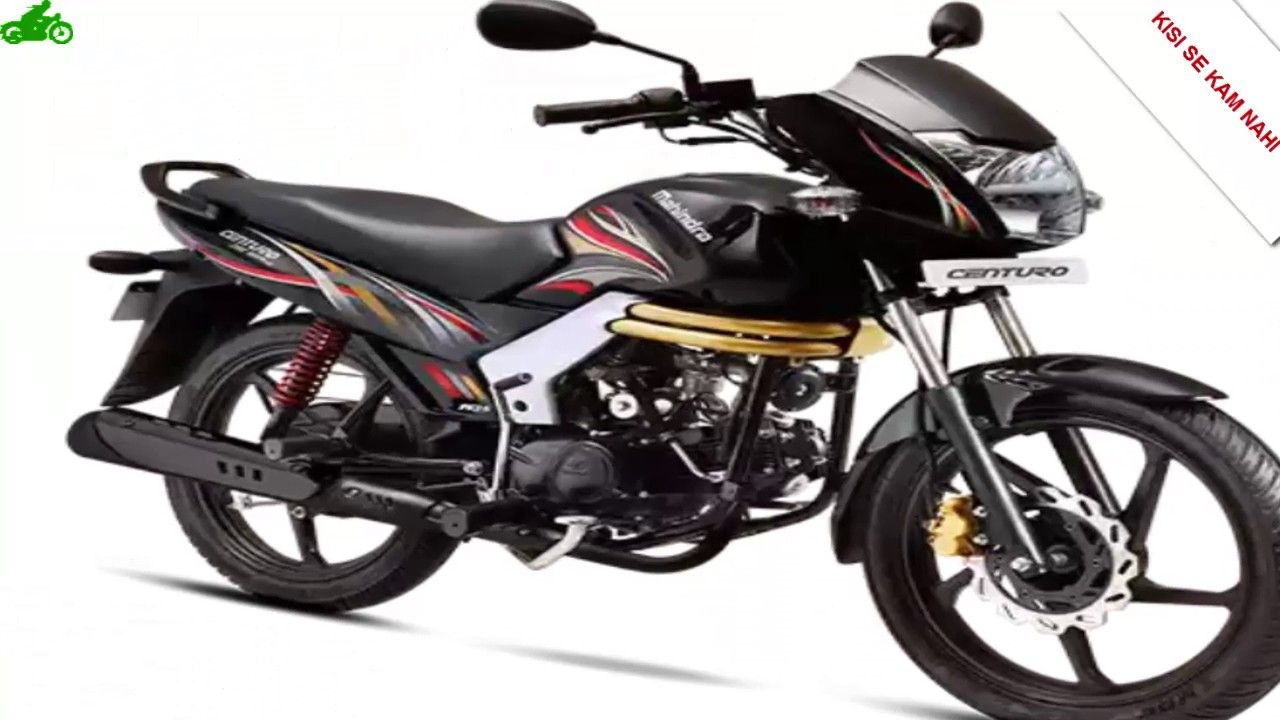100cc Bike Under 50 Thousand In India Cheap Bike With Images