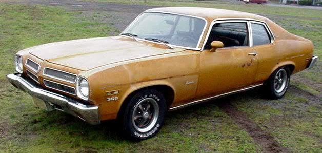73 Gold Pontiac Ventura My 1st Car Pontiac Ventura Classic Cars 63 Chevy Impala