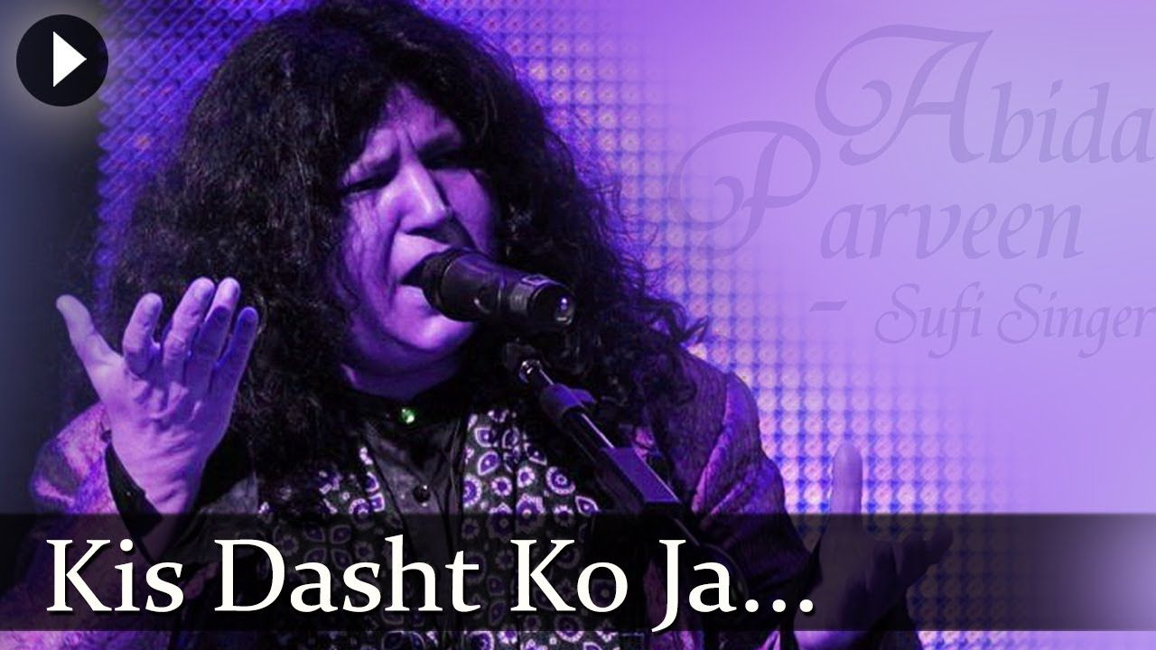 Enjoy This Wonderful Song Sung By The Legendary Abida Parveen On NupurAudio Music SufiSongs Songs AbidaParveen