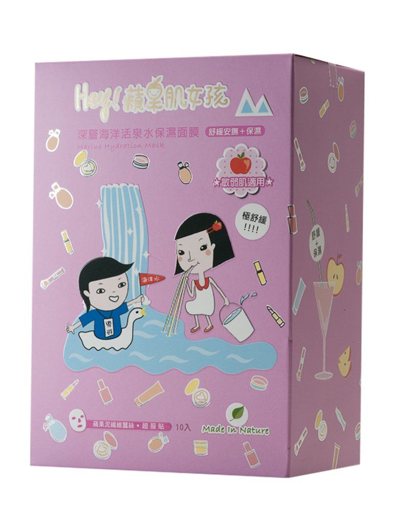 Amazon.com : Hey! Pinkgo Girl Marine Hydration Sheet Mask 10pcs - Soothing and Moisturizing - for Sensitive or Dry Skin : Beauty
