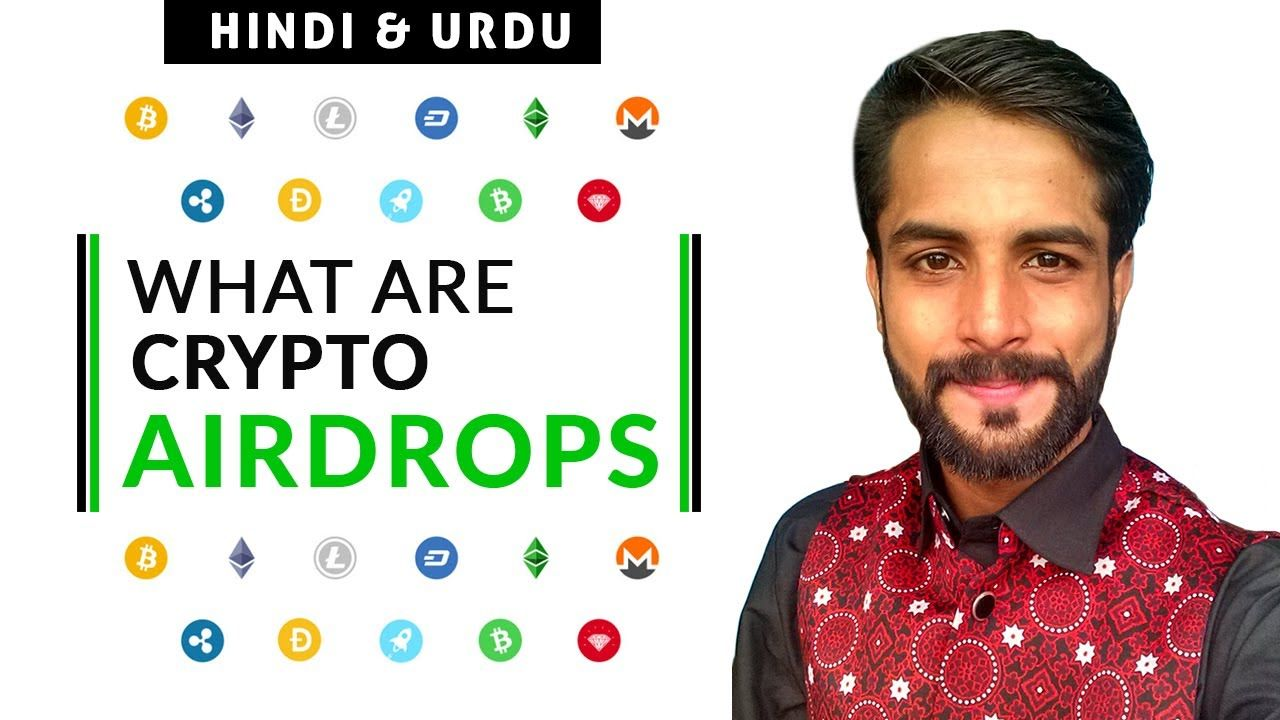 What Are Crypto Airdrop In Hindi/Urdu Crypto Airdrops