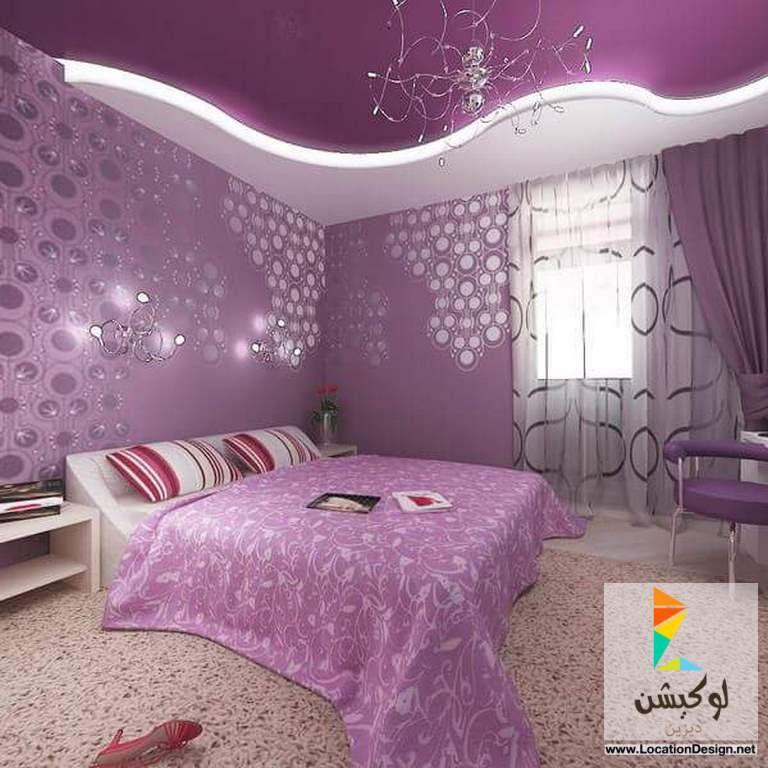 نصائح قيمة ستحتاجين إليها عند إختيار الوان غرف نوم 2017 2018 لوكشين ديزين نت Modern Bedroom Design Bedroom Design Purple Bedroom Design
