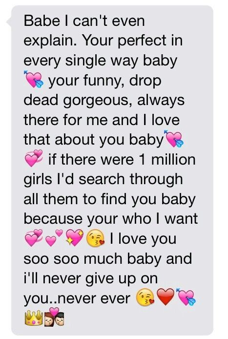 Cute Paragraphs Say Your Girlfriend
