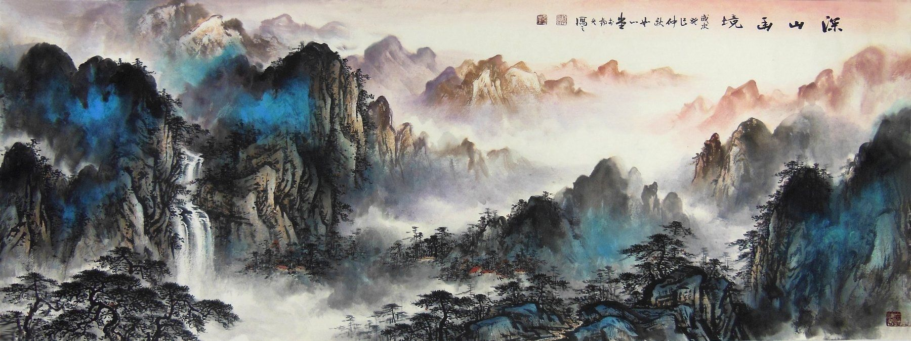 Classic Best Painting Art Beautiful Chinese Quiet Mountain