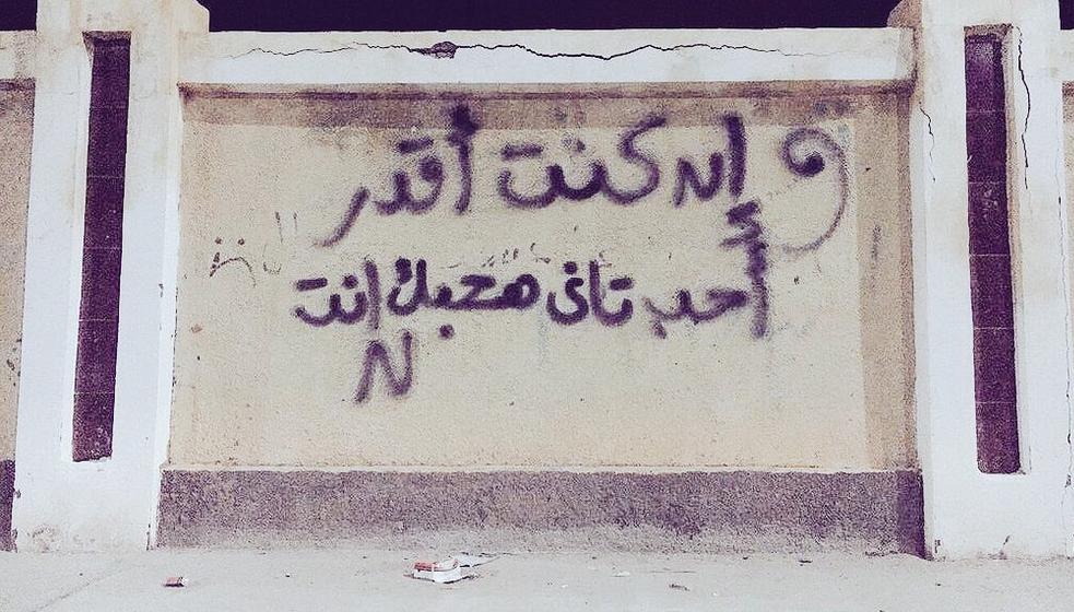 ام كلثوم انساك جدران Word Wall Arabic Quotes Wall Art