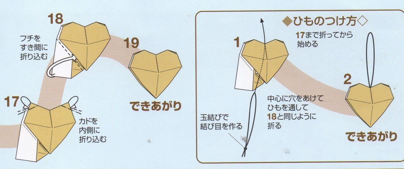 Nesse Ano No D Para Escapar Das Tristezas E Violncia Que Estamos Origami Heart Diagram Vivendo Mas Tambm Participar Do Momento N