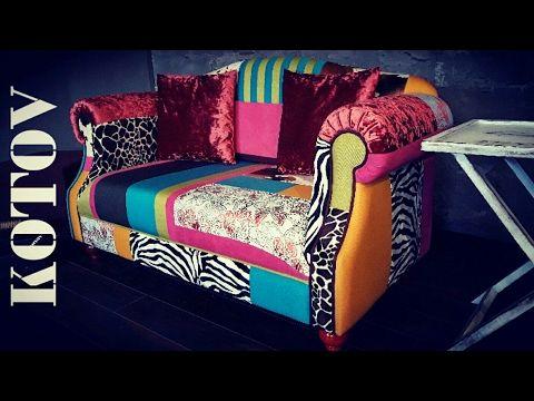 Diy Patchwork Sofa Upholstery Tutorial Video Make Your Own Patchwork Sofa Upholstery From Wood Planks And Fabric Scrap Patchwork Sofa Diy Sofa Sofa Upholstery