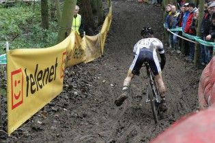 Superprestige Gavere 2013