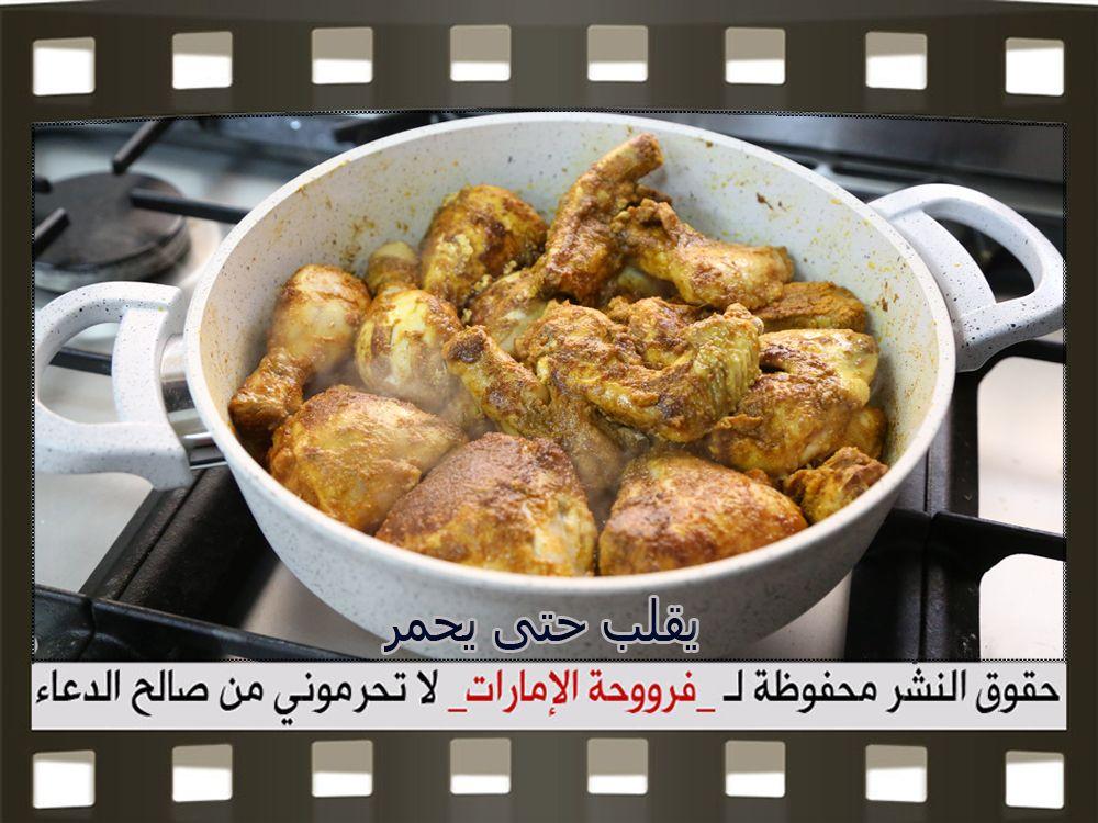 دجاج تكا مسالا الهندي بالخطوات المصورة Food Chicken Wings Chicken
