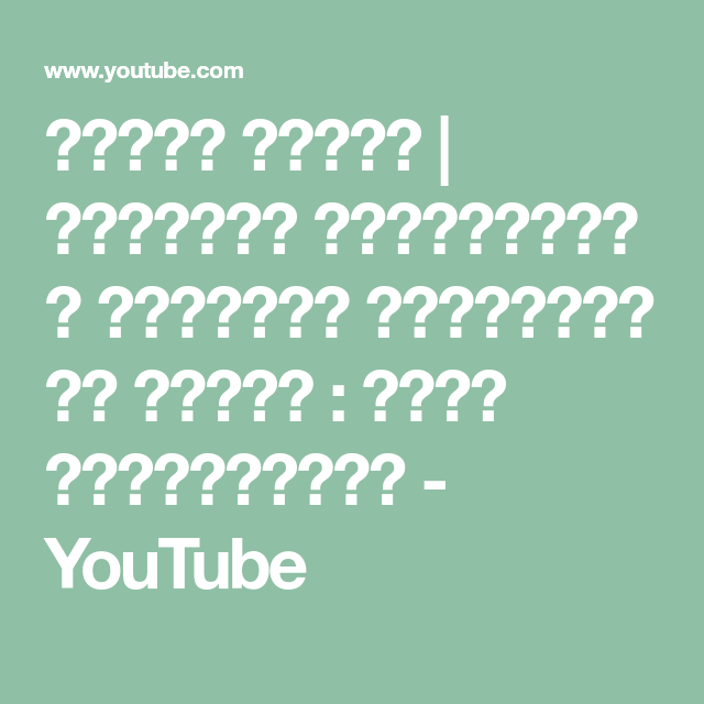 ملفات مصرية السلفية والسلفيون و الإخوان المسلمون مع الشيخ محمد عبدالمقصود Youtube Math Math Equations