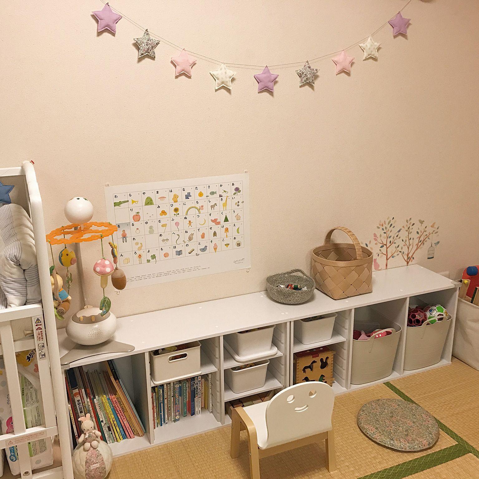 棚/おもちゃ収納/カラーボックス/子供部屋/スタックストーの ...