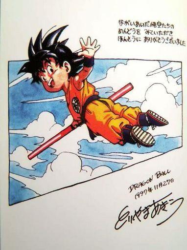 End By Akira Toriyama Dragon Ball Art Anime Dragon Ball Dragon Ball Super Wallpapers