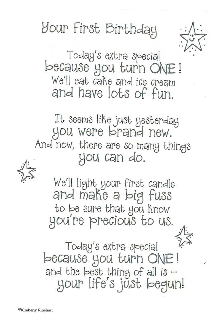 Heres A First Birthday Poem Look For Cards All Occasions In Our Etsy Shop