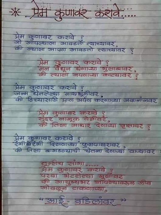 Dnyanrachanavad In Marathi क ल ए च त र पर ण म Guided Reading Reading Bullet Journal