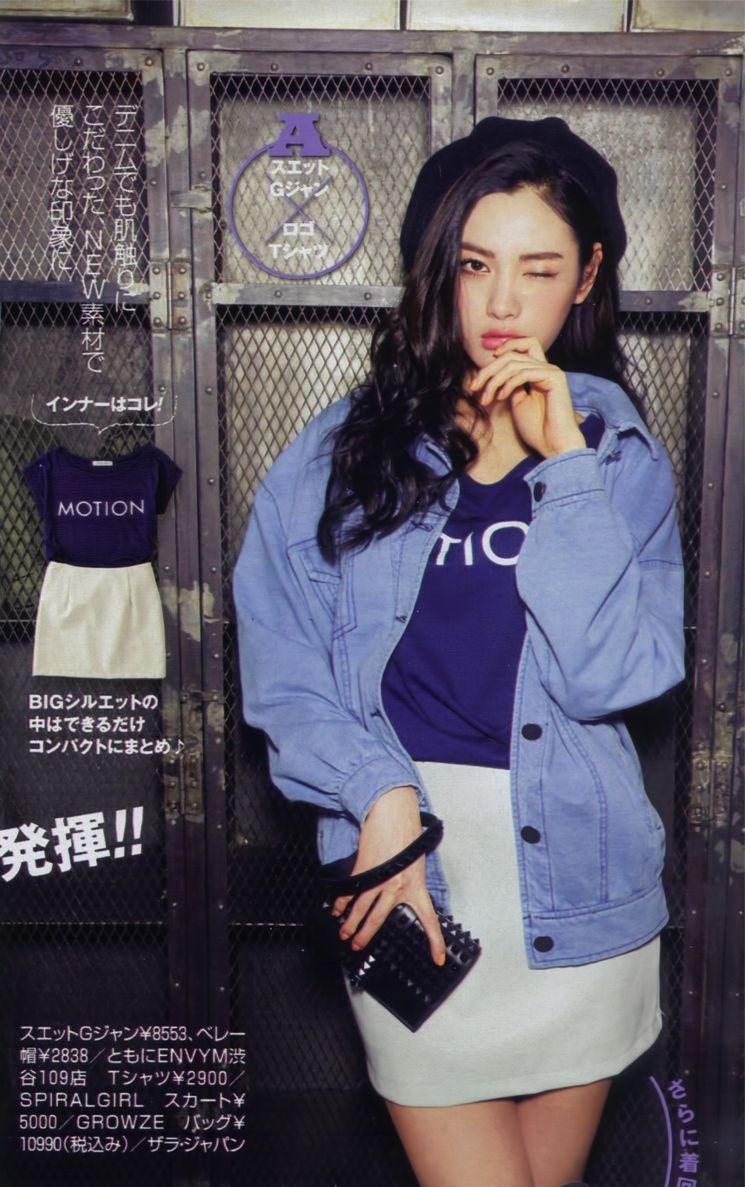 Visualkpop Nana Just Being Fab Korean Street Fashion Korean Fashion Fashion