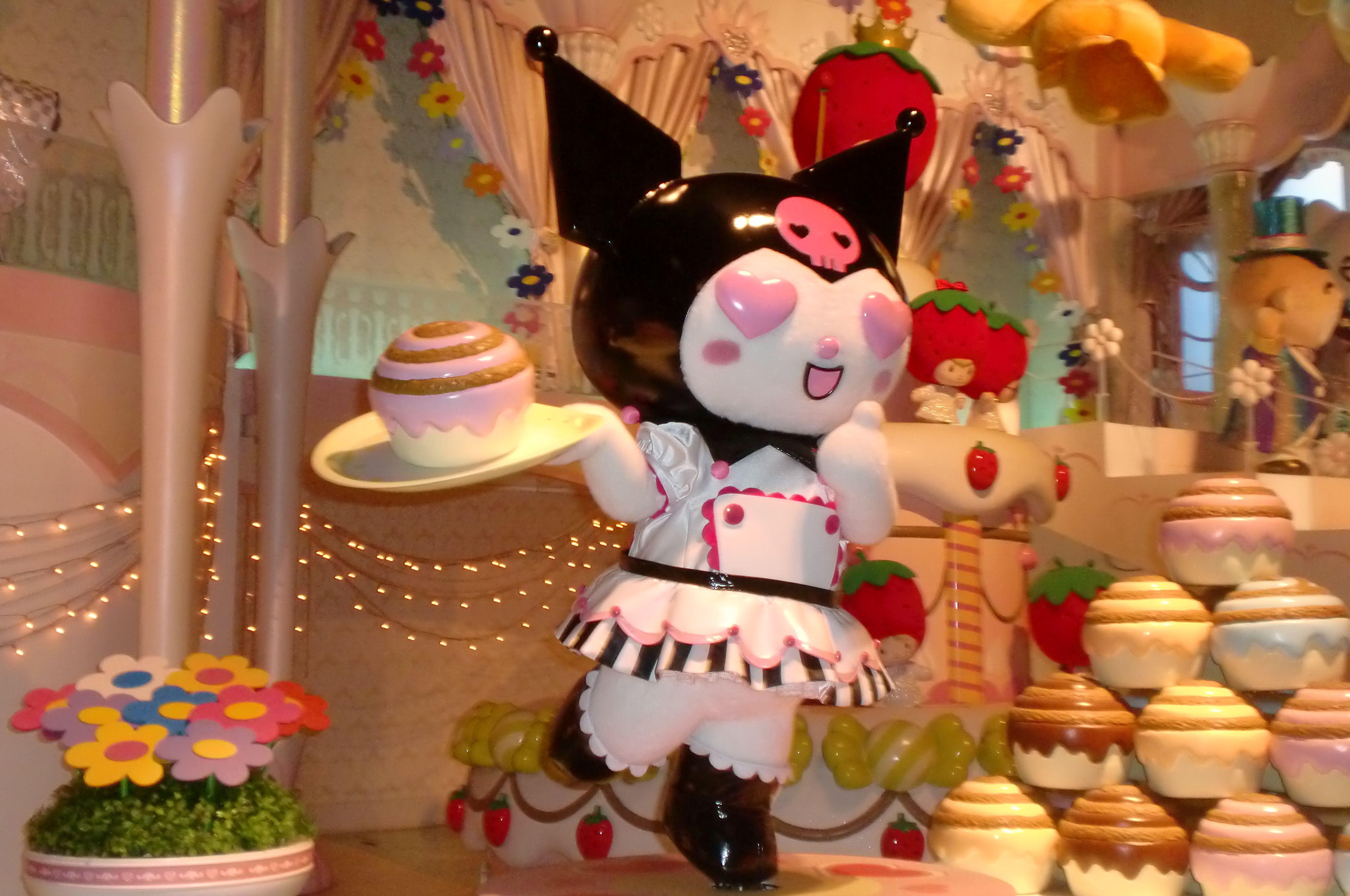 It's A Small World Hello Kitty