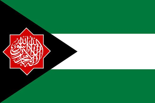 Flag Of Al Andalus Al Andalus Flag Flag Design
