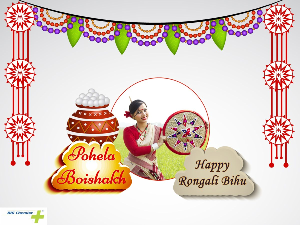 Happy Rongali Bihu Happy Pohela Boishakh Special