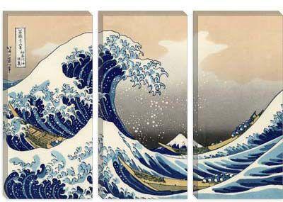 The Great Wave at Kanagawa 1829 by Katsushika Hokusai  Poster