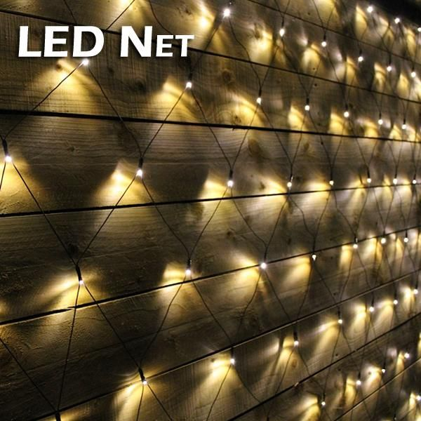 Led net lights outdoor christmas lights xmasdirect garden net lights are a quick and easy way to decorate large trees and hedges fairy light netting outdoor gives a brilliant sparkle to any garden workwithnaturefo