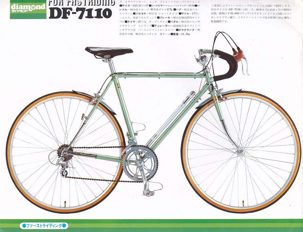 Bridgestone Diamond Brilliant Bikes Classic Road Bike Bridgestone
