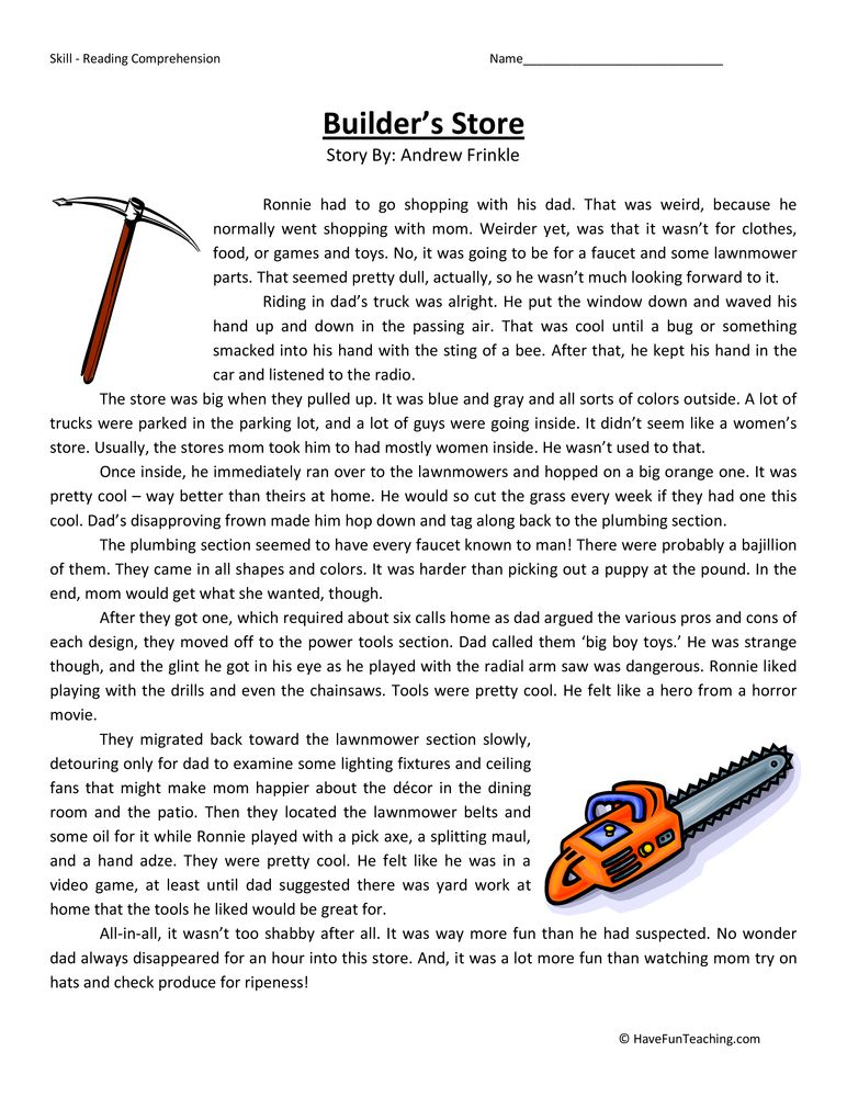 Builder's Store Reading Comprehension Worksheet | Reading ...