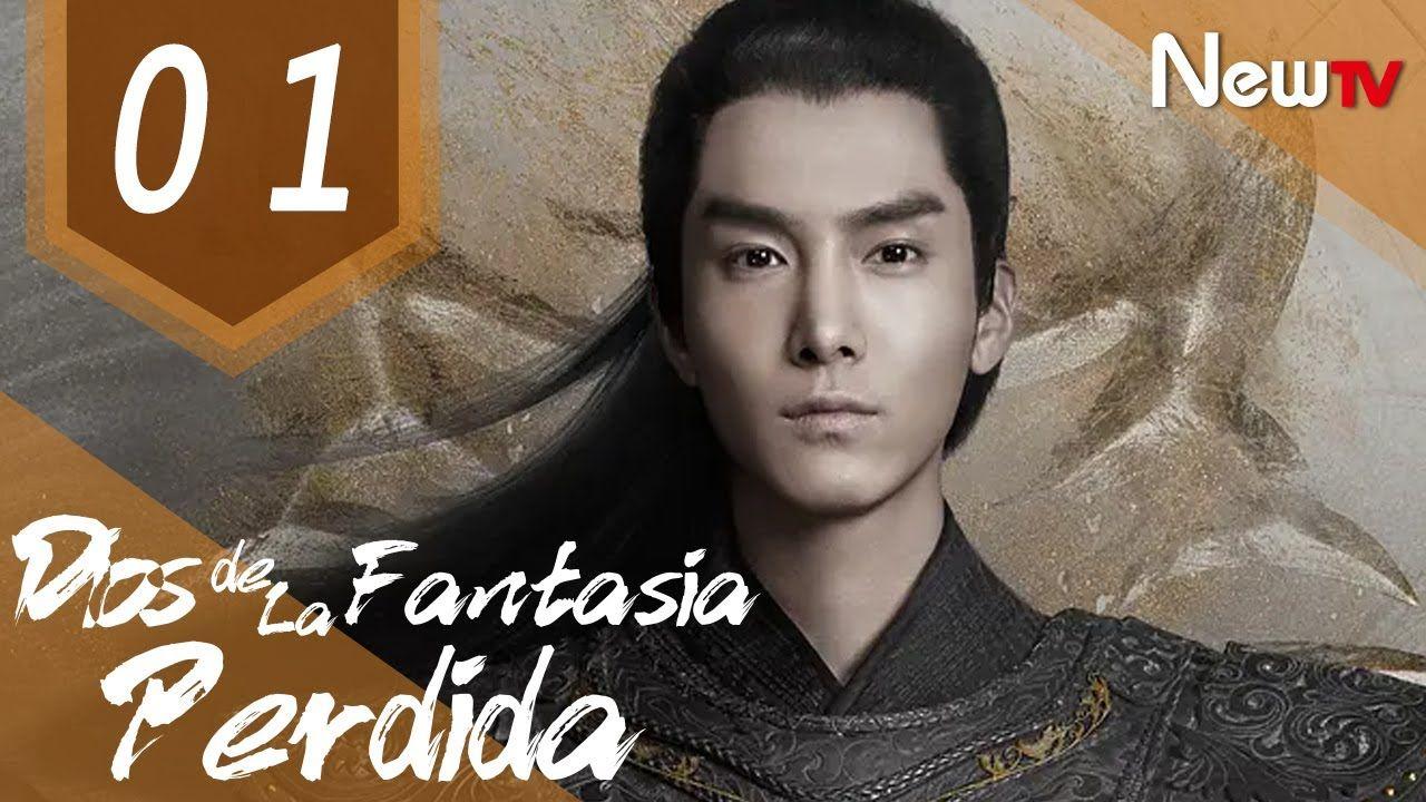 Esp Sub Dios De La Fantasia Perdida Episodio 01 Drama De Fantasia De V Movie Posters Movies Poster