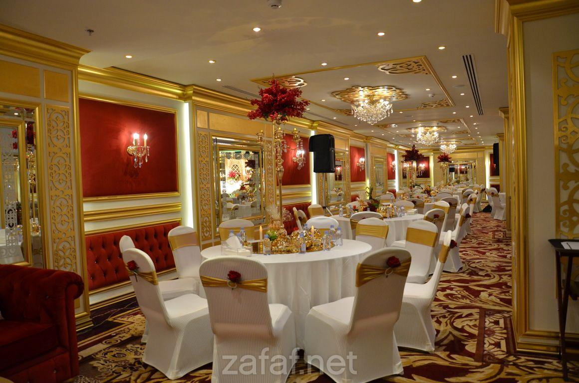 فندق جراند بارك جده الفنادق جدة Park Hotel Hotel Jeddah