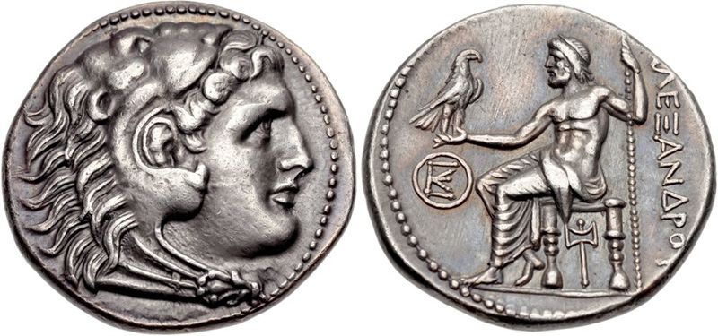 history classical and alexander the geat Alexander the great alexander of macedon biography king of macedonia and conqueror of the persian empire alexander iii the great, the king.
