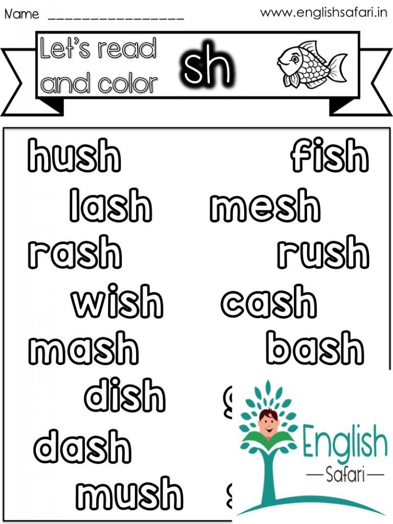 Digraphs And Blends Words Worksheets Free Www Worksheetsenglish Com Digraphs Worksheets Digraph Words Digraph [ 1024 x 768 Pixel ]