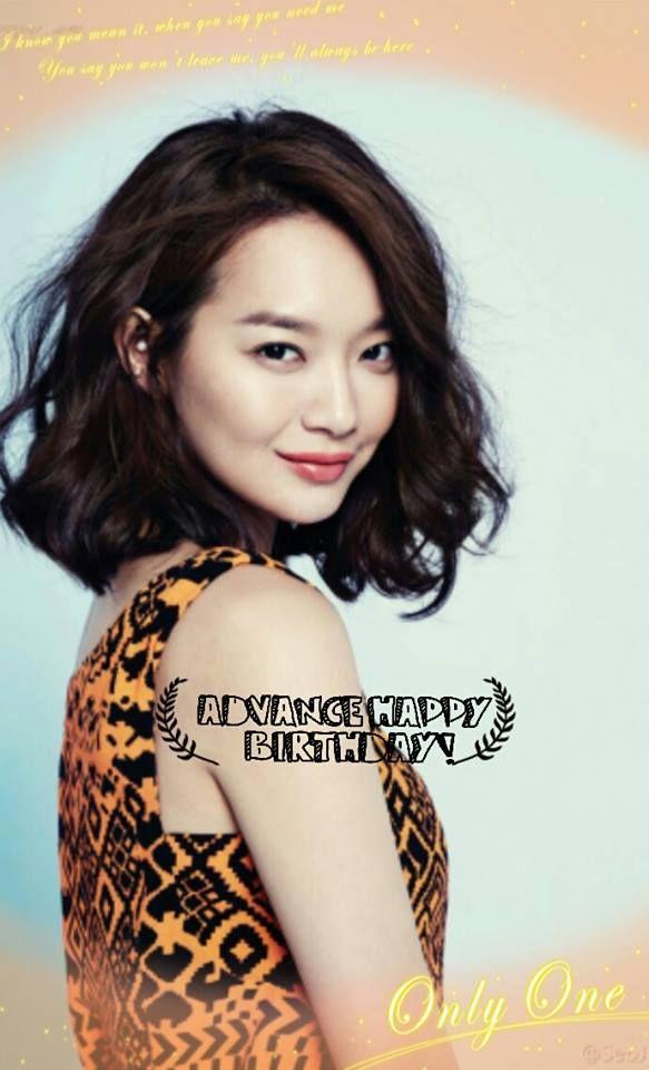♡♡♡ 신민아 / Shin Min Ah