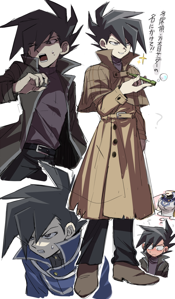 Pin by Christie Hanson on Chazz Princeton in 2020 Yugioh