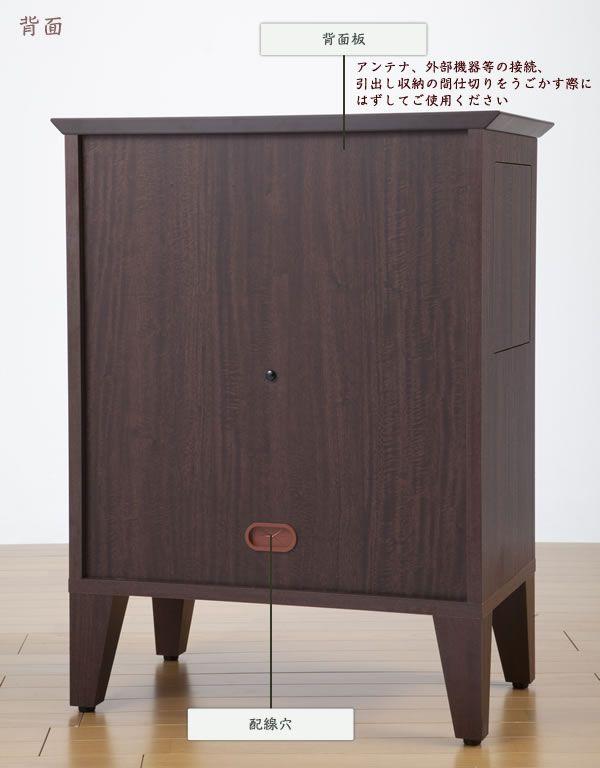 家具調レトロ液晶テレビ Ereo エレオ レトロ