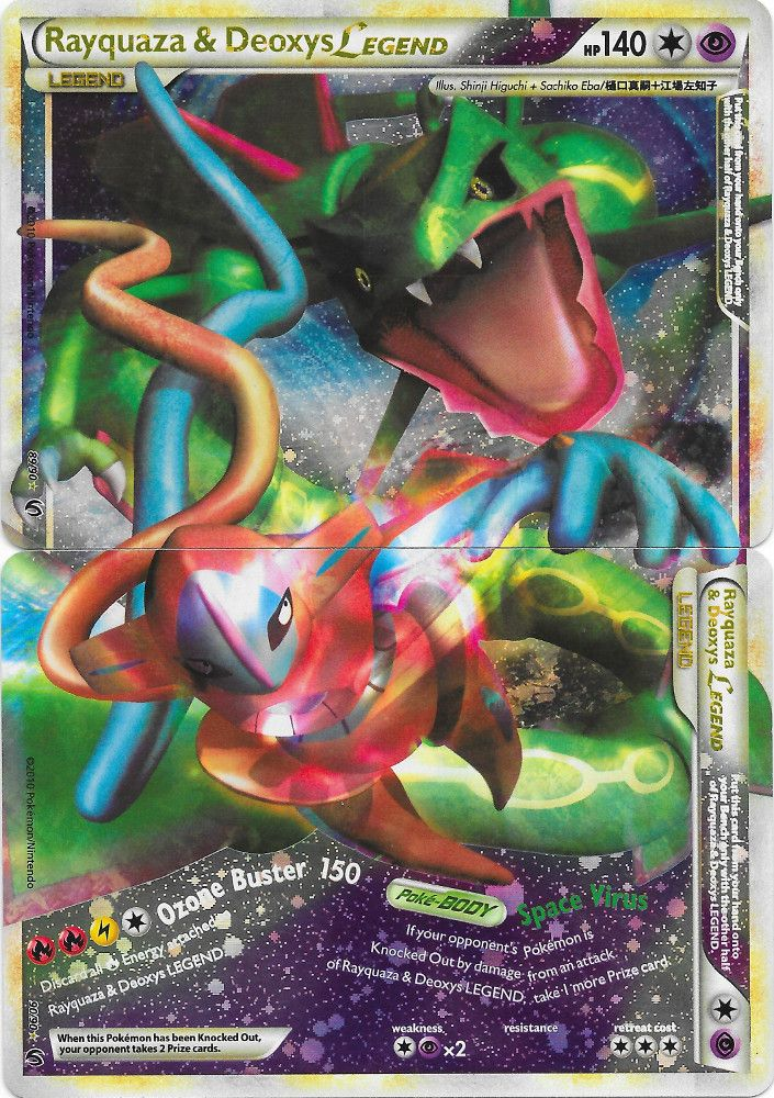 Rayquaza & Deoxys LEGEND (Undaunted) - top and bottom half, full art ...