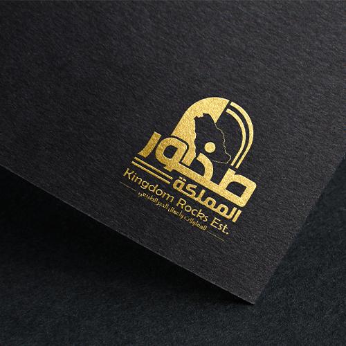 تصميم شعارات هويات تجارية السعودية Enamel Pins Rock