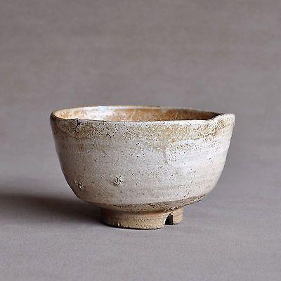Resultado de imagen de hagi japan ceramicas