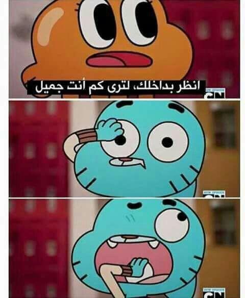 اقوال غامبول Funny Picture Jokes Cartoon Quotes Movie Quotes Funny