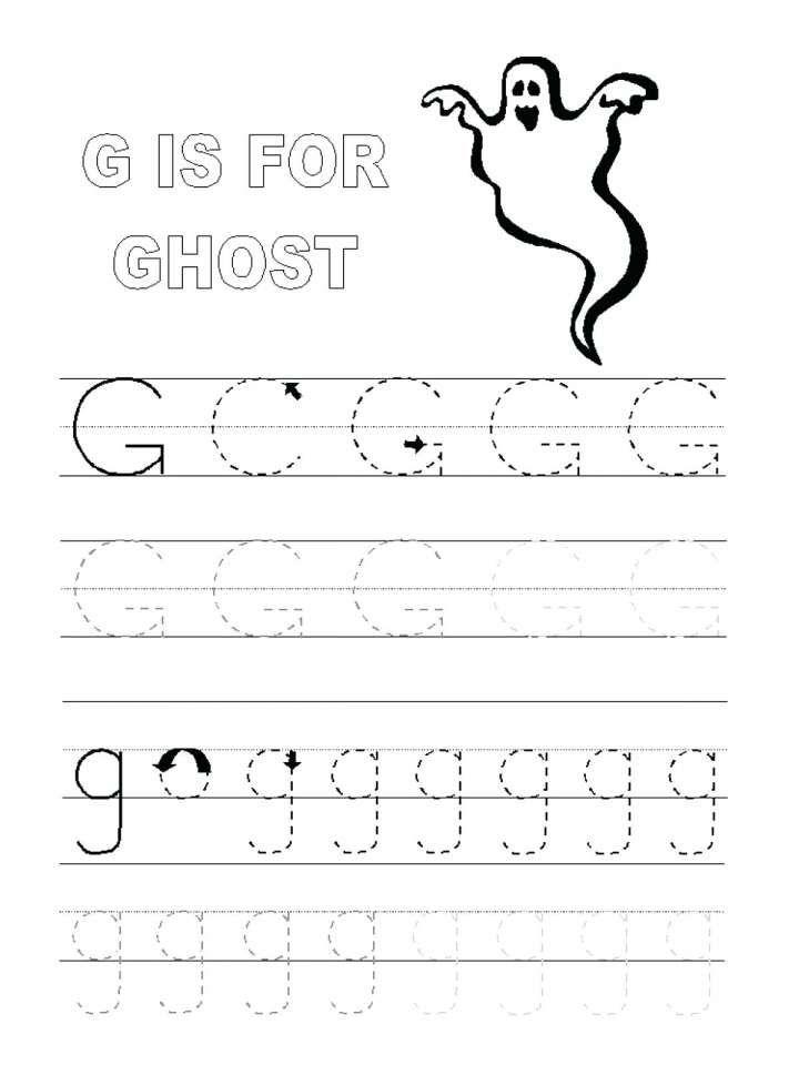 9 kindergarten worksheet maker tracing worksheets