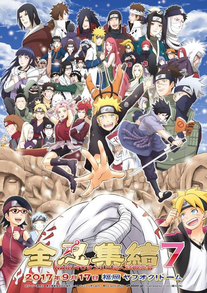 Reddit The Front Page Of The Internet Anime Anime Naruto