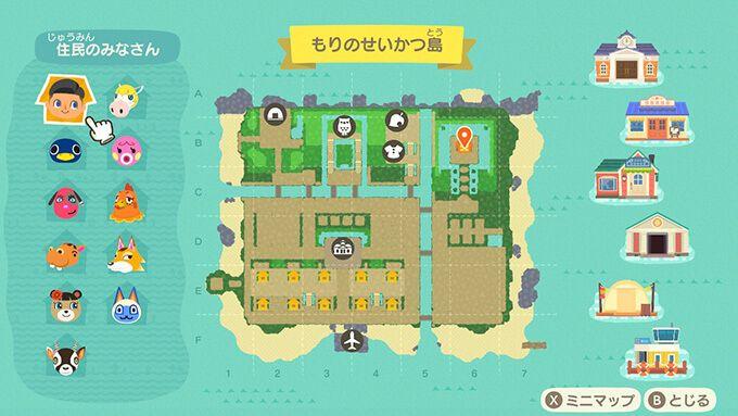森 デザイン あつ クリエイター 【あつまれどうぶつの森】Happy Island