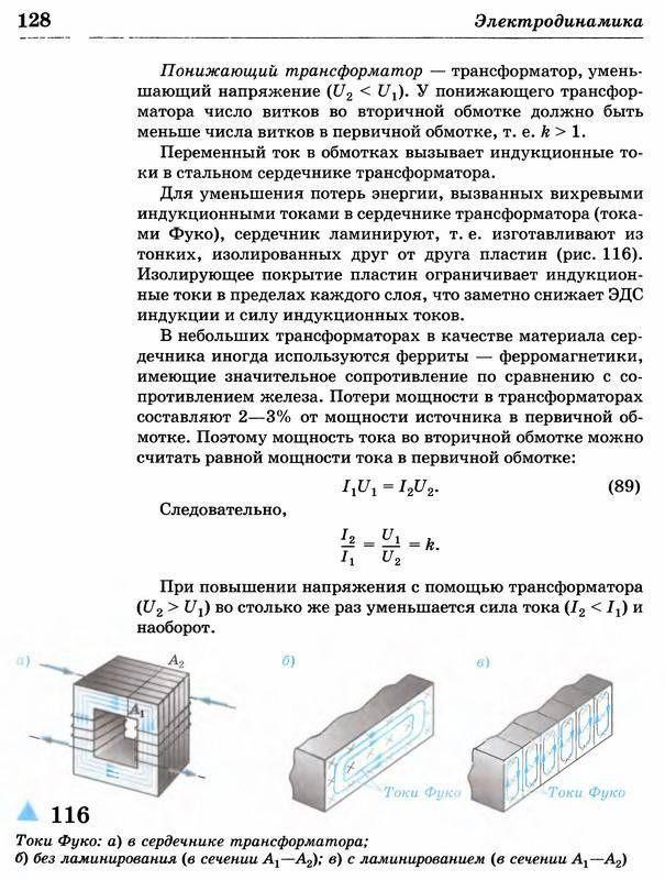 Домашнее задание по английскому языку 3 класс плахотник в.м