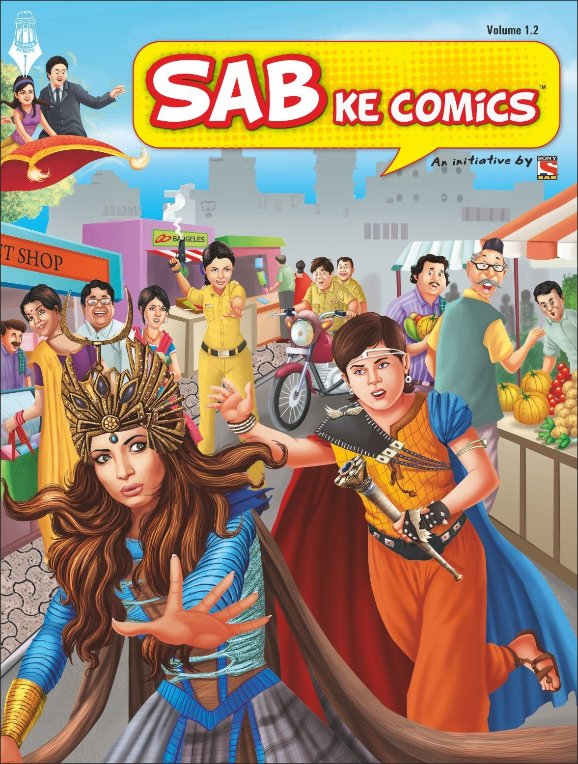 Sab ke Comics (SAB TV) art cover
