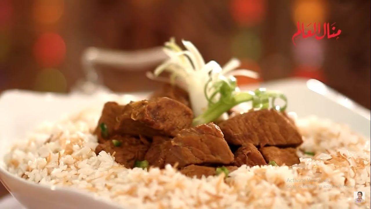 كباب الحلة أشهر وألذ طرق تحضير اللحم وأسهلها للحصول على لحم طري مع صوص لذيذ Food Rice Grains